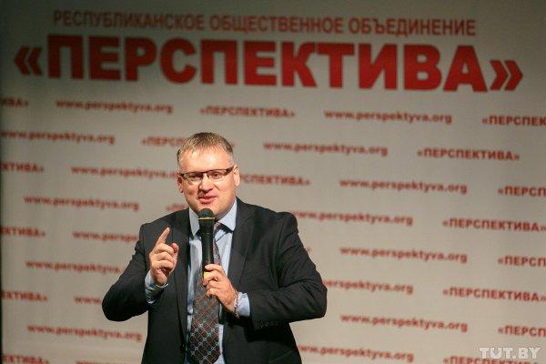 В Беларуси запретят деятельность объединение предпринимателей «Перспектива»