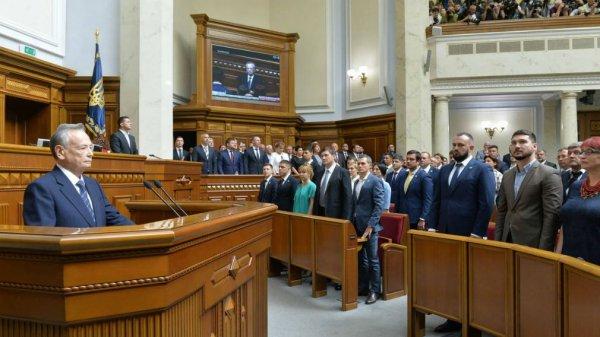 Украинские депутаты заявили о полном прекращении дипломатических отношений с Беларусью
