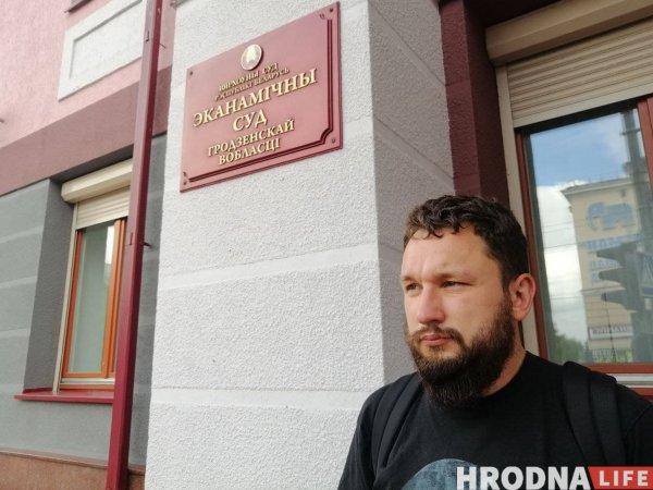 Суд удовлетворил иск о ликвидации ООО «Гродно Лайф Медиа»