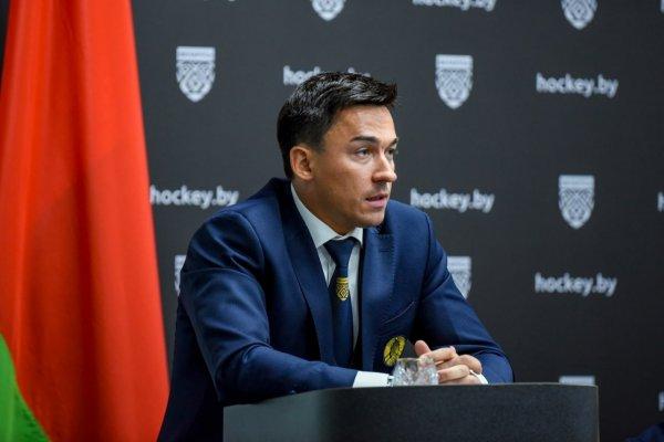 Дмитрий Басков покинул Совет директоров КХЛ