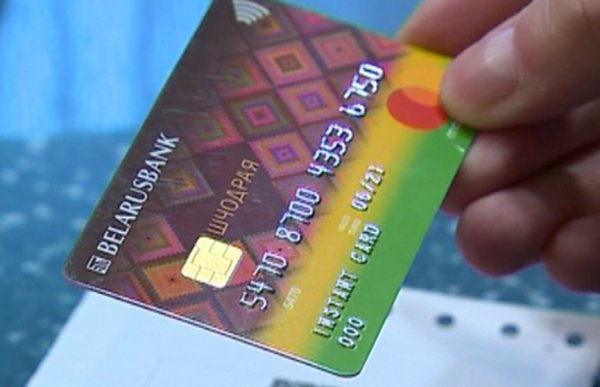 В Беларуси не будут работать карточки многих банков