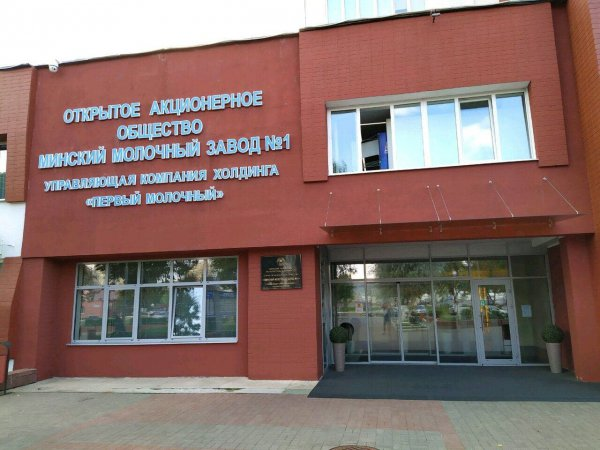 Белорусские молочные заводы придумали, как обходить запрет на повышение цен