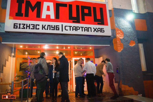 Крупная белорусская IT-компания Imaguru открывает новый офис в Вильнюсе. Весной их выгнали из офиса в Минске